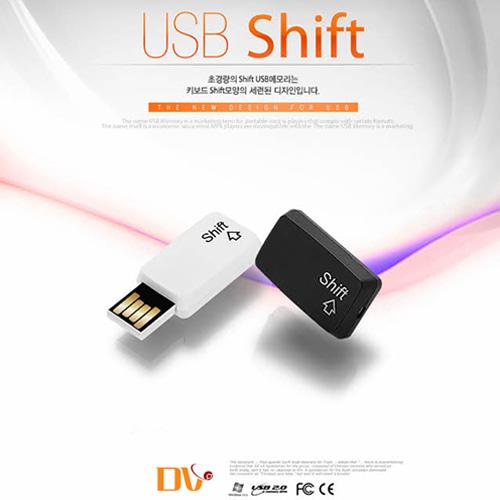 DV 키보드 USB메모리 4G [특판상품]