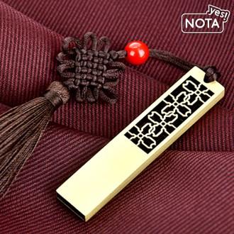 노타 전통 USB메모리 32G [특판상품]
