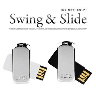 쥬비트 스윙&슬라이드 실버 8G