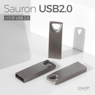 ENOP 사우론 2.0  USB메모리 8GB [특판상품]