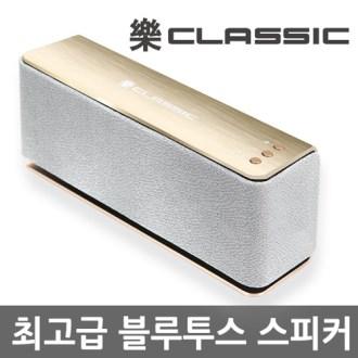 락클래식 블루투스스피커 2.3채널입체사운드 [특판상품]