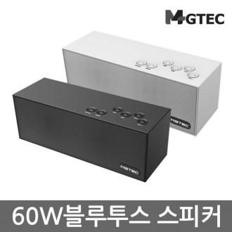 엠지텍 블루투스스피커 락클래식A20/USB재생 [특판상품]