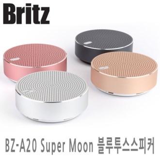 브리츠 BZ-A20 SuperMoon 블루투스스피커 [특판상품]