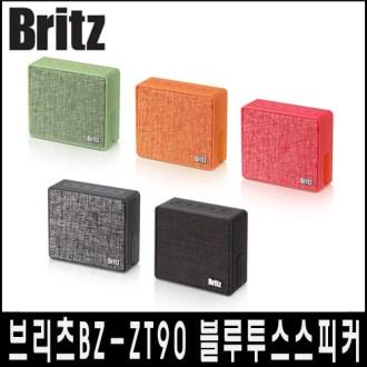 브리츠 BZ-JT90 블루투스스피커 [특판상품]