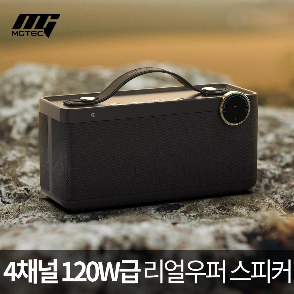 엠지텍 GB770PLUS/블루투스스피커/ [특판상품]