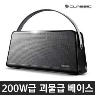 락클래식BASS/블루투스스피커/200W급/리얼우퍼2개 [특판상품]