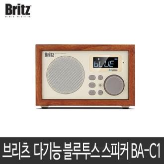 브리츠 멀티플레이 스피커 BA-C1 [특판상품]