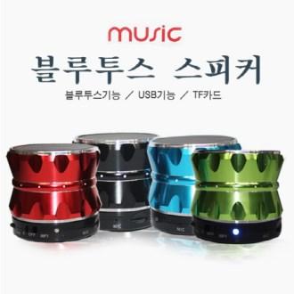 music 블루투스스피커(장구형)