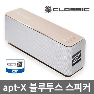 최고급 apt-X 블루투스스피커 락클래식 Q30/더강력 [특판상품]