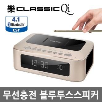 올인원 블루투스스피커/락클래식QI/무선충전가능/최대30 [특판상품]