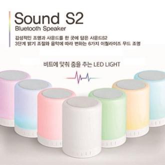DV-SOUND S7 LED 터치램프 블루투스스피커 [특판상품]