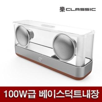 락클래식C70/블루투스스피커/100W급/베이스에어덕트,MicroSD재생 [특판상품]