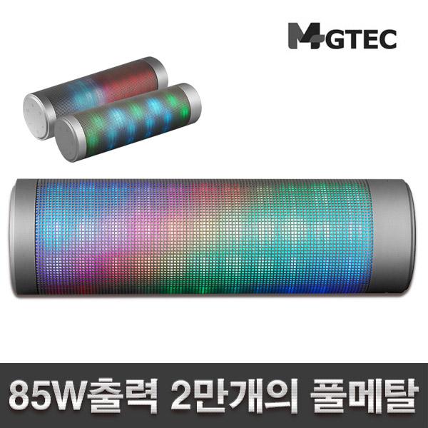 풀메탈 85W급 LED블루투스스피커 락클래식 L360 [특판상품]
