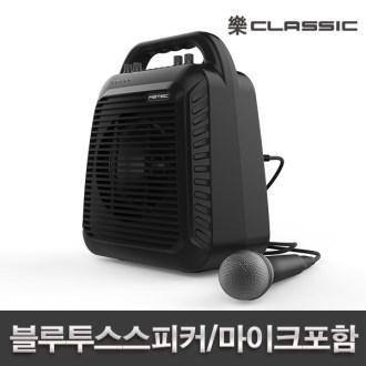 락클래식B900/블루투스스피커/300W급/마이크포함/에코기능/USB재생/고음저음조절 [특판상품]