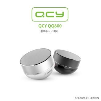 QCY QQ800 블루투스스피커