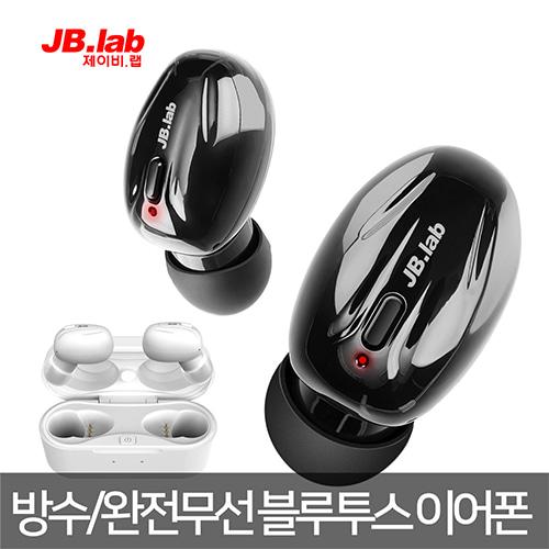 JB.lab 블루투스 이어폰 JET2 [특판상품]