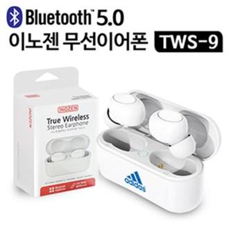 이노젠 TWS-9 무선 블루투스 이어폰 [특판상품]