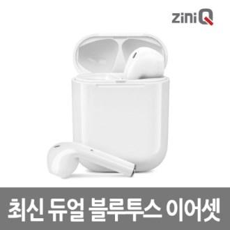 지니큐 블루투스 5.0 듀얼 이어폰 TW-900FREE [특판상품]