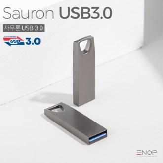ENOP 사우론 3.0  USB메모리 64GB [특판상품]