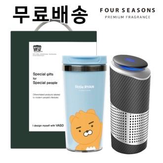 포시즌 선물세트 공기청정기 + 카카오프렌즈 그래픽 텀블러 [특판상품]