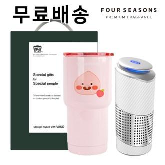 포시즌 선물세트 공기청정기 + 카카오프렌즈 스텐 매트 텀블러 [특판상품]