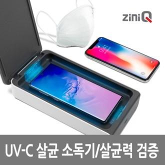 지니큐 UV-200ST 살균기 [특판상품]