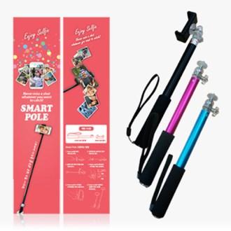 Smart Pole 셀카봉 [특판상품]