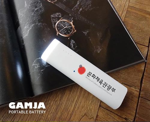 [GAMJA] MD4-7800 보조배터리
