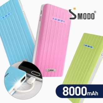 [보조배터리] S-MODO.845 일체형 대용량 800 [특판상품]