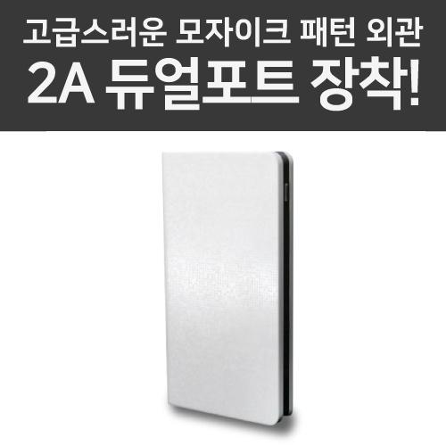 폴북 대용량 보조배터리 8000mAh [특판상품]