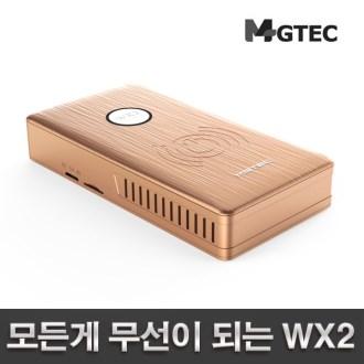 WX2 무선충전+무선외장하드기능+공유기/스마트폰필수품 [특판상품]