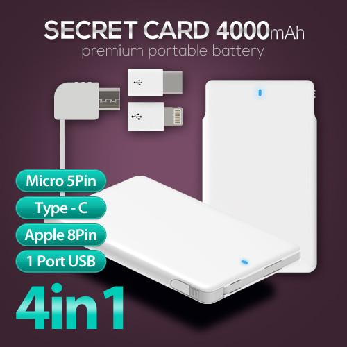[보조배터리] 시크릿카드 5핀+8핀+C타입 4000mAh [특판상품]