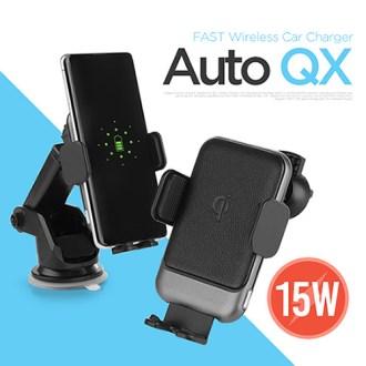 ALIO 오토QX 차량용 15W 무선고속충전기(거치대포함,Qi인증) [특판상품]