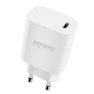 엑스트라 MX510 PD PPS  초고속 가정용 충전기 [특판상품]