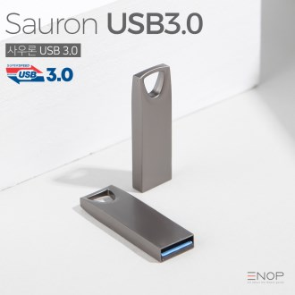ENOP 사우론 3.0  USB메모리 128GB [특판상품]