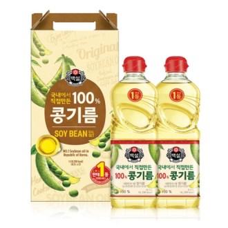 CJ 백설 콩기름 8호 / 명절선물세트 [특판상품]