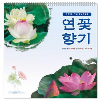 [불교-벽걸이] 연꽃향기