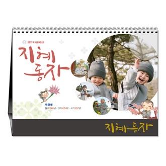 [불교-탁상] 지혜동자