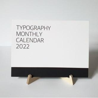 2022년 에코 자작나무 팬시탁상달력-타이포그래픽 [특판상품]