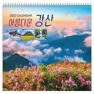 102호 아름다운 강산 [특판상품]