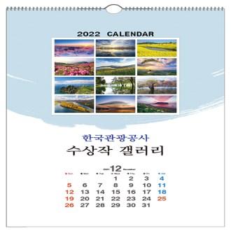 112호 한국광광공사 수상작 갤러리 [특판상품]