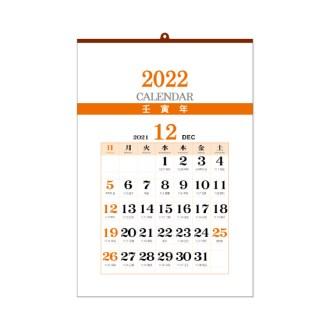 [벽걸이] 국2절 숫자판 [특판상품]