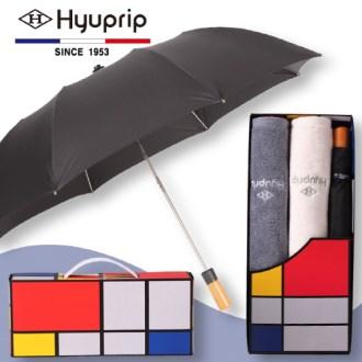 협립 2단 리더스 우산 1P+코마호텔타월 2P세트