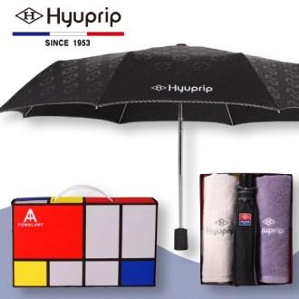 협립 3단 엠보바이어스 완전자동 우산 1P+코마호텔타월 2P세트