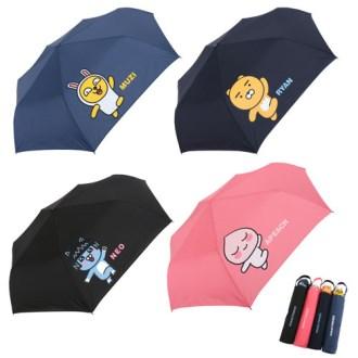카카오프렌즈 렛츠고 3단 수동 우산 [특판상품]