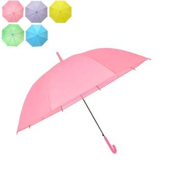 파스텔혼합우산
