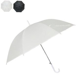 파스텔 우유/검정 우산