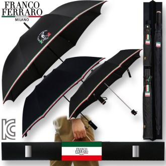 프랑코페라로 임팩트(70)우산 패밀리(3P)세트