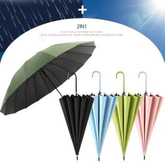 암막 양우산 - 하이핸들 장우산 / UV차단우산, 암막, 우산, 양산, 우산겸용양산, 암막양산, 암막양우산, 암막우산, 우양산, 양우산, 장우산