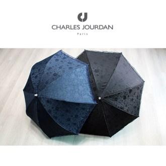 찰스주르당 플라워 쟈가드 양산